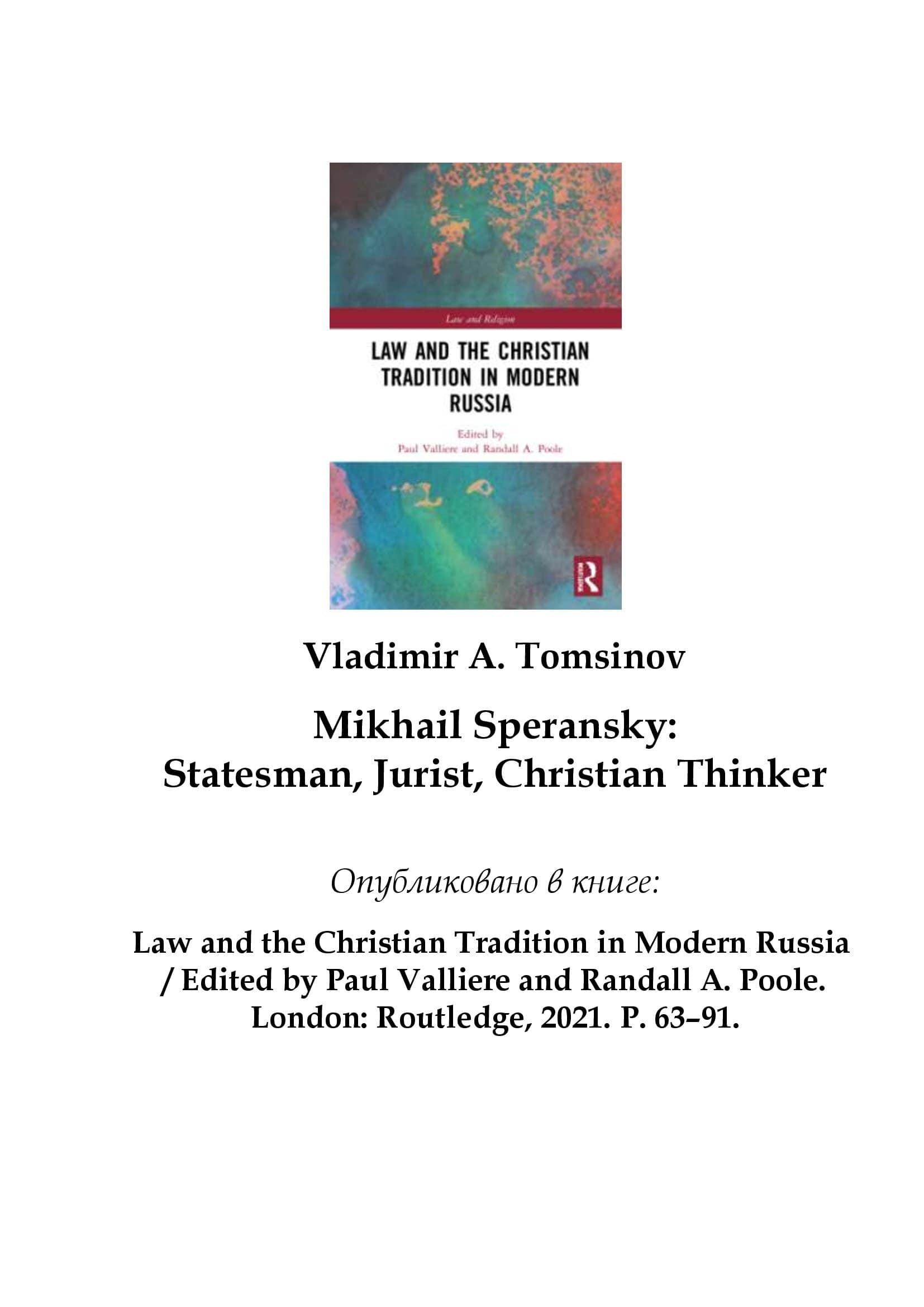 Tomsinov V.A. Speransky. Statesman, Jurist, Christian Thinker