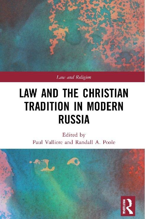 Tomsinov V.A. Leonid Kamarovskii: Christian Values and International Law